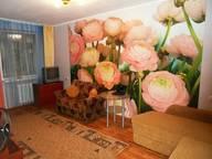 Сдается посуточно 2-комнатная квартира в Алуште. 54 м кв. Ялтинская ул., 9