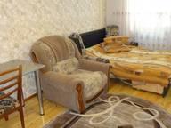 Сдается посуточно 2-комнатная квартира в Алуште. 42 м кв. ленина 52