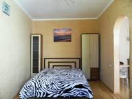 Сдается посуточно 1-комнатная квартира в Алуште. 25 м кв. ул. 15 Апреля, 13