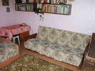Сдается посуточно 1-комнатная квартира в Евпатории. 0 м кв. Заозерное 1