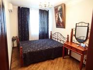 Сдается посуточно 3-комнатная квартира в Феодосии. 75 м кв. ул. Чкалова 96