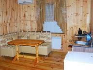 Сдается посуточно 1-комнатная квартира в Саках. 25 м кв. Санаторная ул. 1Б