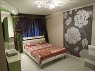 Сдается посуточно 1-комнатная квартира в Симферополе. 0 м кв. ул. Гагарина 9