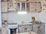 Сдается посуточно 3-комнатная квартира в Феодосии. 0 м кв. переулок Шаумяна 3