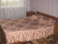 Сдается посуточно 3-комнатная квартира в Симферополе. 65 м кв. ул. Куйбышева 13