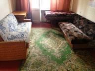 Сдается посуточно 2-комнатная квартира в Симферополе. 48 м кв. ул. Гагарина, 14