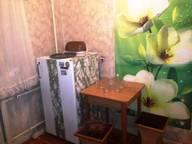 Сдается посуточно 2-комнатная квартира в Симферополе. 50 м кв. Луначарского Анатолия ул. 2