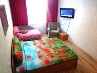 Сдается посуточно 1-комнатная квартира в Бресте. 42 м кв. ул. Набережная Франциска Скорины, 40к1