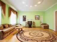 Сдается посуточно 2-комнатная квартира в Львове. 0 м кв. Валовая 25