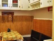 Сдается посуточно 2-комнатная квартира в Львове. 0 м кв. Коныського, 9а