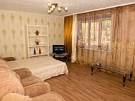 Сдается посуточно 2-комнатная квартира в Новосибирске. 86 м кв. ул. 1905 года, 21 к.3