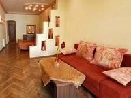 Сдается посуточно 1-комнатная квартира в Львове. 0 м кв. пл. Рынок 7