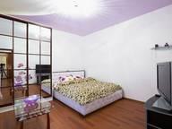 Сдается посуточно 1-комнатная квартира в Львове. 0 м кв. Фурманская,4.