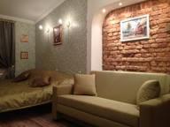 Сдается посуточно 1-комнатная квартира в Санкт-Петербурге. 25 м кв. Невский проспект, 90