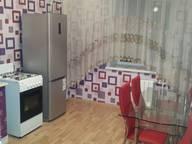 Сдается посуточно 1-комнатная квартира в Набережных Челнах. 47 м кв. Набережночелнинский проспект, 70/56