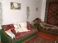 Сдается посуточно 1-комнатная квартира в Севастополе. 0 м кв. Батумская ул. 36