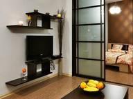 Сдается посуточно 2-комнатная квартира в Львове. 0 м кв. улица Генерала Грекова 2