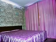 Сдается посуточно 2-комнатная квартира в Харькове. 68 м кв. улица Кирова 1К2