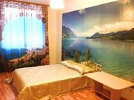 Сдается посуточно 1-комнатная квартира в Екатеринбурге. 42 м кв. ул. Стачек, 4