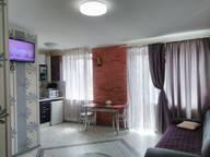 Сдается посуточно 1-комнатная квартира в Николаеве. 39 м кв. Николаевская область,улица 8-го Марта, 34
