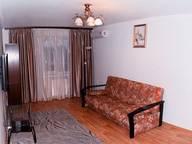 Сдается посуточно 3-комнатная квартира в Луганске. 0 м кв. Коцюбинского ул., 8