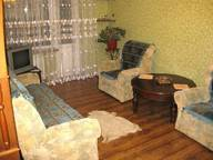 Сдается посуточно 1-комнатная квартира в Луганске. 0 м кв. Советская, 12