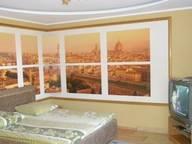 Сдается посуточно 1-комнатная квартира в Херсоне. 0 м кв. Украинская, 2