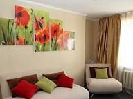 Сдается посуточно 2-комнатная квартира в Черкассах. 0 м кв. Крещатик 205