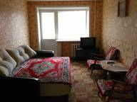 Сдается посуточно 1-комнатная квартира в Новомосковске. 32 м кв. ул. Мичурина,  д 1А