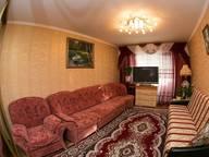 Сдается посуточно 1-комнатная квартира в Нефтеюганске. 44 м кв. 16а микрорайон дом 66