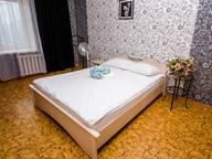 Сдается посуточно 1-комнатная квартира в Стерлитамаке. 36 м кв. Худайбердина, 226