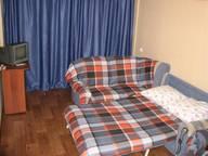 Сдается посуточно 1-комнатная квартира в Улан-Удэ. 36 м кв. ул. Борсоева, 13