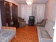Сдается посуточно 1-комнатная квартира в Белгороде. 41 м кв. ул. Челюскинцев, 58а