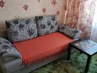 Сдается посуточно 1-комнатная квартира в Северодвинске. 36 м кв. ул. Первомайская, 56