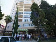 Сдается посуточно 2-комнатная квартира в Адлере. 55 м кв. ул. Кирова, 30