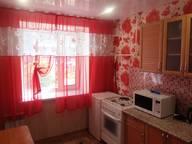 Сдается посуточно 2-комнатная квартира в Барнауле. 45 м кв. ул.Матросова, 7а