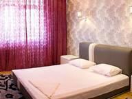 Сдается посуточно 3-комнатная квартира в Алматы. 0 м кв. Тургут Озала - Абая 69