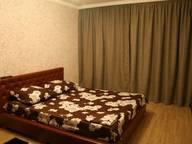 Сдается посуточно 3-комнатная квартира в Алматы. 0 м кв. Шарипова Макатаева 78