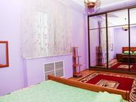 Сдается посуточно 3-комнатная квартира в Алматы. 0 м кв. Гагарина 112
