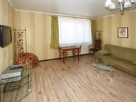 Сдается посуточно 1-комнатная квартира в Уфе. 40 м кв. ул. Гоголя, 87