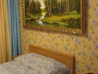 Сдается посуточно 2-комнатная квартира в Набережных Челнах. 40 м кв. пр-т Мира д.73/21 (18|15)