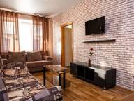 Сдается посуточно 3-комнатная квартира в Кемерове. 63 м кв. проспект Шахтеров, 22