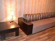 Сдается посуточно 2-комнатная квартира в Воронеже. 74 м кв. ул. Революции 1905 года д. 31 в
