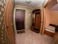 Сдается посуточно 1-комнатная квартира в Томске. 42 м кв. проспект Комсомольский, д. 37