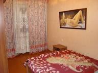 Сдается посуточно 2-комнатная квартира в Сургуте. 53 м кв. Проезд Дружбы 8