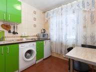Сдается посуточно 2-комнатная квартира в Новосибирске. 45 м кв. ул. Гоголя, 14