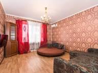 Сдается посуточно 1-комнатная квартира в Казани. 50 м кв. чистопольская 64