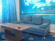 Сдается посуточно 1-комнатная квартира в Миассе. 41 м кв. ул. Лихачева, 26