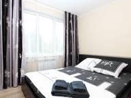 Сдается посуточно 1-комнатная квартира в Москве. 42 м кв. Армавирская ул., д. 5