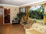 Сдается посуточно 2-комнатная квартира в Евпатории. 53 м кв. Фрунзе, 69